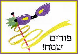 Purim-Sameach
