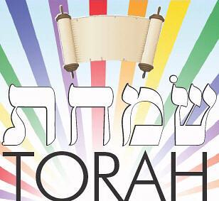 Parashat Ve-Zot Ha-Berakha (and Shemot 33:12 – 33:26, for Shabbat Hol Ha-Moed Sukkot):  Safety in symbols.