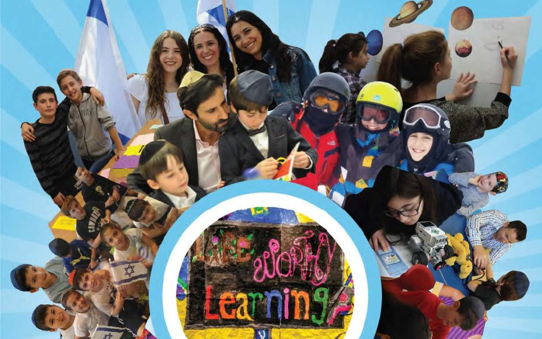 Akiva School End of Year Report 2015-16