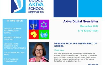Akiva Digital Quarterly Newsletter – December 2017