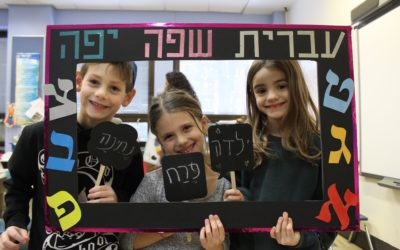 Akiva Celebrates Hebrew Language Week
