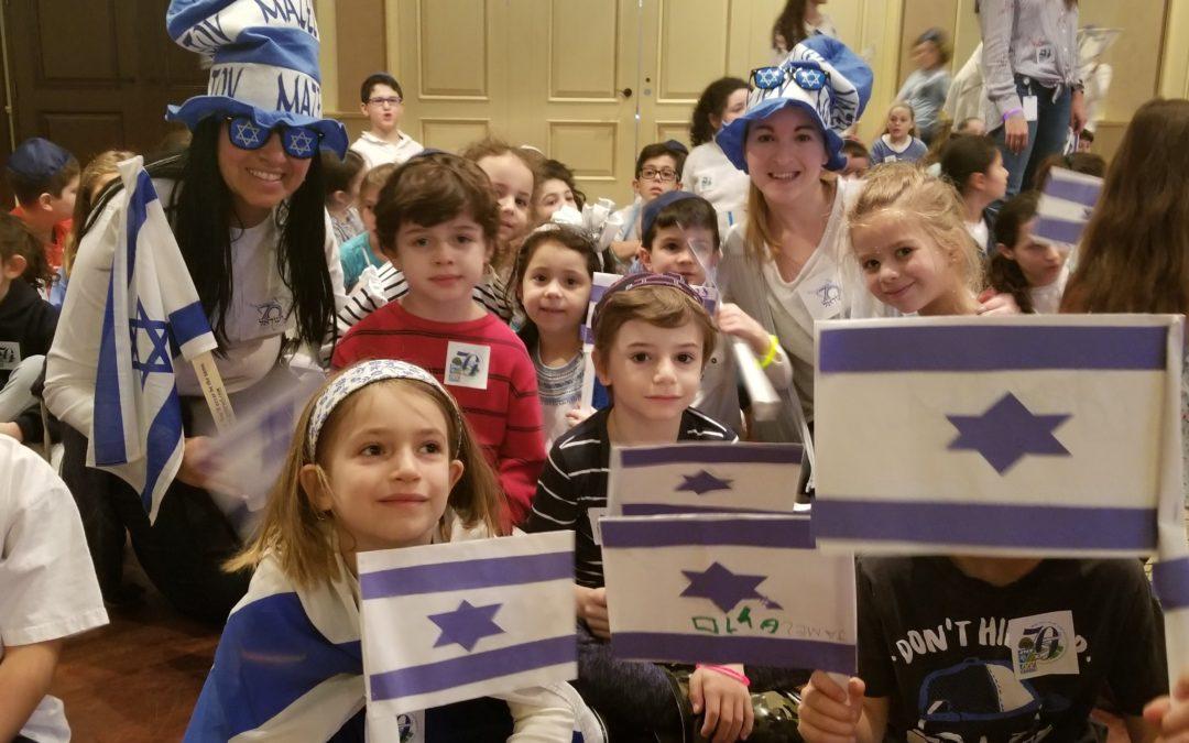 Happy 70th Birthday Israel!