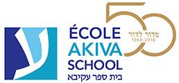 Akiva Elementary Jewish School