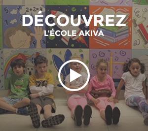 Découvrez l'École Akiva