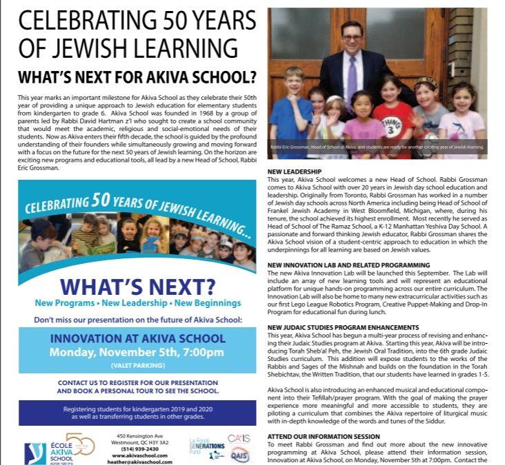 Celebrating 50 years of Jewish Learning