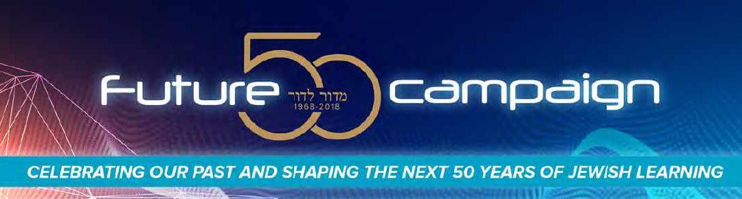 Future 50 Campaign