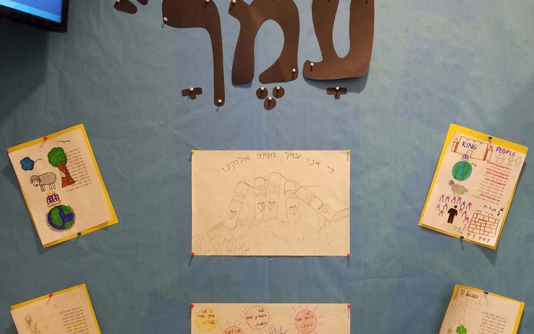 Yom Kippur Message 2019